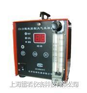 大氣采樣器CD-1B大气采样仪 CD-1B