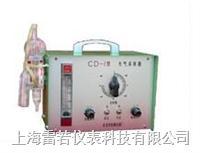 大氣采樣器CD-1大氣采樣儀