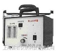 呼吸性粉塵采樣器DS-21 DS-21