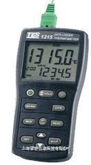 TES1315温度记录表