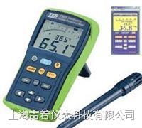 温湿度计 TES-1365(RS232) TES-1365(RS232)