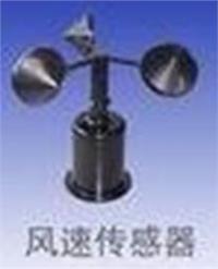 三杯风速变送器(露天型) JC-101