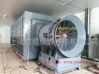 风洞风机PQ测试系统 RE-9800