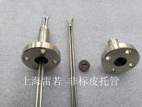 非标加工L型皮托管