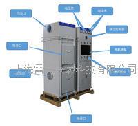 汽车身气密性漏风测试装置/驾驶舱气密性检测 RE-5000