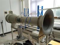 风速仪校准装置风洞 风速计计量装置 计量院风洞 RE-2000