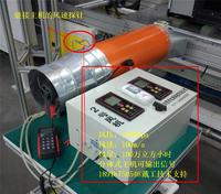 除尘器通风检测仪风压风量测试仪 RE-1211D