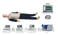 上等移動顯示電腦心肺復蘇模擬人(IC卡管理軟件) KAH/CPR680S-C KAH/CPR580S-C KAH/CPR480S-C