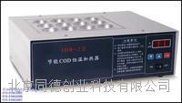 推出现货台式硝酸浓度计 型号:TDHNO3-533K