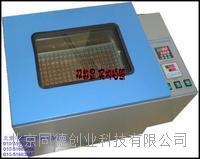 推出现货往返式气浴恒温振荡器 型号:ZD-85