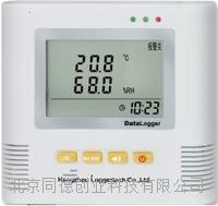 新款节水型定氮仪蒸馏装置型号:KDN-102C