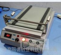 生产数显实验室用小型线棒涂布机 实验室线棒涂布机