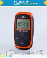 IT-10矿石负离子测量仪 负离子含量快速检测仪