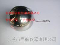 EN716婴儿床测试链球【百航仪器】