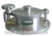 旋转式量油孔 LYK-2型