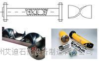 ADK型静态混合器 ADK型