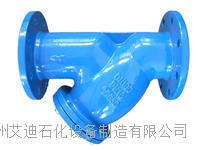 铸钢Y型过滤器 SY型