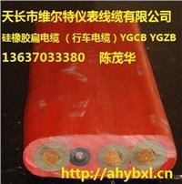 斗轮机专用高压卷筒扁平电缆 JT-REFP/BP-6KV-3*50 咨询13637033380