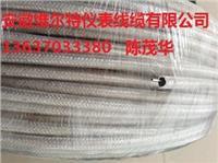 现货:SFF-75-5高温同轴视频电缆