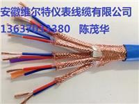阻燃本安计算机屏蔽电缆ZR-IA-DJYPVPR-8*3*1.5