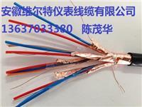 ZRC-DJYP2VP2-22-2*2*1.0阻燃铠装计算机屏蔽电缆  成都批发维尔特牌电缆