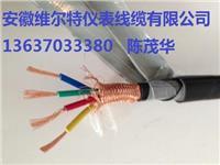 ZR-KFVP22-4*1.5 阻燃铠装控制屏蔽电缆  13637033380