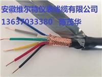 ZR-KFVP22-4*1.5阻燃铠装控制屏蔽电缆 13637033380