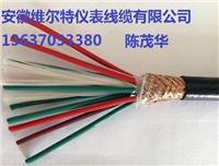 ZR-KFVP-6*1.0高温氟塑料控制屏蔽电缆