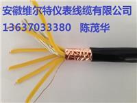 ZR-KVVP2-4*2.5,ZR-KVVP2-22阻燃控制屏蔽电缆