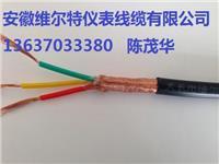 ZR-DJFEPPV-1 1*3*1.5 阻燃高温计算机屏蔽电缆