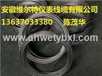 热电偶铠装丝材质321-分度号N.J.T 单支Φ2.5mm 材质321-分度号N.J.T 单支Φ2.5mm