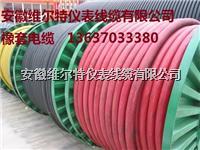 YC-3*10+2*6 橡套软电缆(行车电缆)13637033380 YC-3*10+1*6