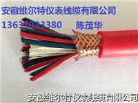 批发维尔特牌硅橡胶电缆  DJGPGP-3*1.5 硅橡胶屏蔽电缆