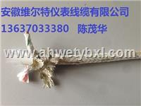 GN-500-2*1.5云母绕包玻璃纤维编织耐高温电缆  13637033380