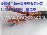 ZA-DJYPVP-3*2*1.0阻燃屏蔽计算机电缆13637033380