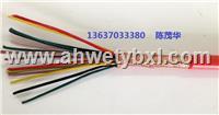 ZRA-DJF46GP32-B-4*1.5 阻燃防腐硅橡胶屏蔽信号电缆 13637033380