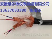 NH-DJYPVRP22-5*2*2.5批发维尔特牌耐火铠装计算机屏蔽电缆