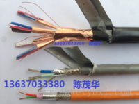 FF-A 1*2*18AWG 现场总线电缆【维尔特牌电缆】13637033380