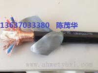 ZR-DJYP1VP1R-3*2*1.5阻燃镀锡屏蔽计算机信号电缆/维尔特牌电缆