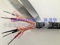 ZRC-KX-GA-VVRP2-22-2*1.5阻燃铠装补偿导线 13637033380维尔特牌电缆