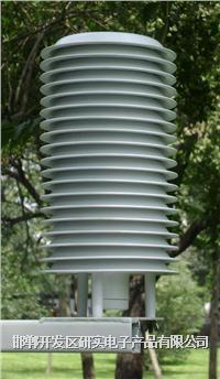 温湿度传感器(带轻型百叶箱) RY-WS