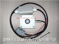 232串口输出光照度计 RY-G/W232