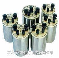 直流標準電阻箱