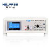 HPS3520電池內阻測試儀/交流低電阻測試儀 HPS3520