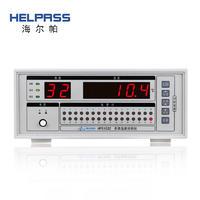 多路温度巡检仪HPS1032
