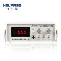 HPS2521S數字式高穩定度毫歐表 HPS2521S