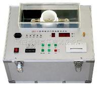 绝缘油介质强度测试仪 ZIJJ-Ⅱ