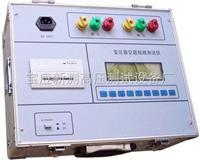 变压器空负载特性测试仪 XC3690