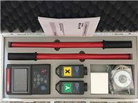 全智能无线高低压核相仪 TD-330B