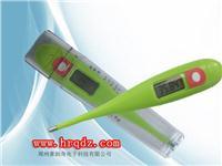 小孩用电子体温计 HRQ-F2